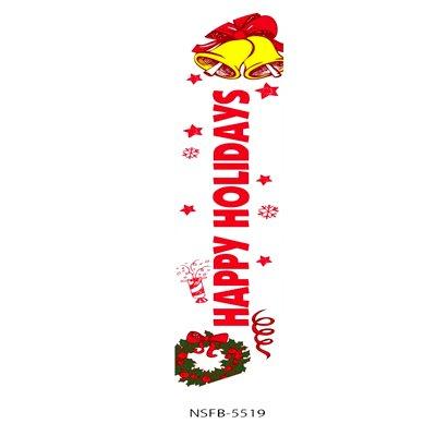 Happy Holidays (white)
